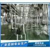山东玉米油加工设备,企鹅粮油靠信誉赢得客户