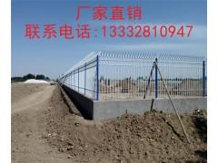 河源围墙防护栏价格 潮州花园围墙栅栏 肇庆公园栏杆订做