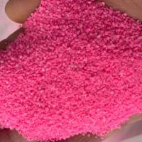沙画沙漏用16色瓶装染色彩砂 粉红色海滩砂厂家