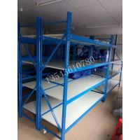 顺德重型模具架重型货架定制仓储货架重型阁楼货架厂家