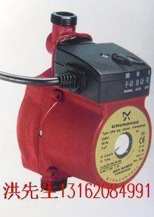 家用增压泵 屏蔽泵 静音泵 热水器加压泵 太阳能增压泵