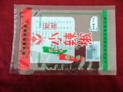 食品包装袋,尼龙PE复合袋,深圳复合袋生产厂家