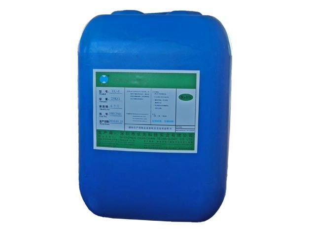 CX800水溶性镀层封闭剂防护剂