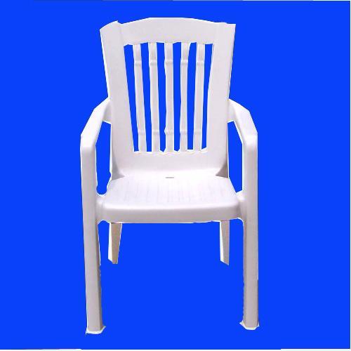 塑料大椅子沙滩椅
