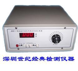 JDZ1型接地导通电阻测试仪检定装置