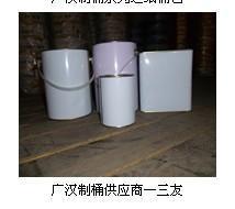 四川胶水桶厂家 四川纸桶供应商 广汉三友制桶