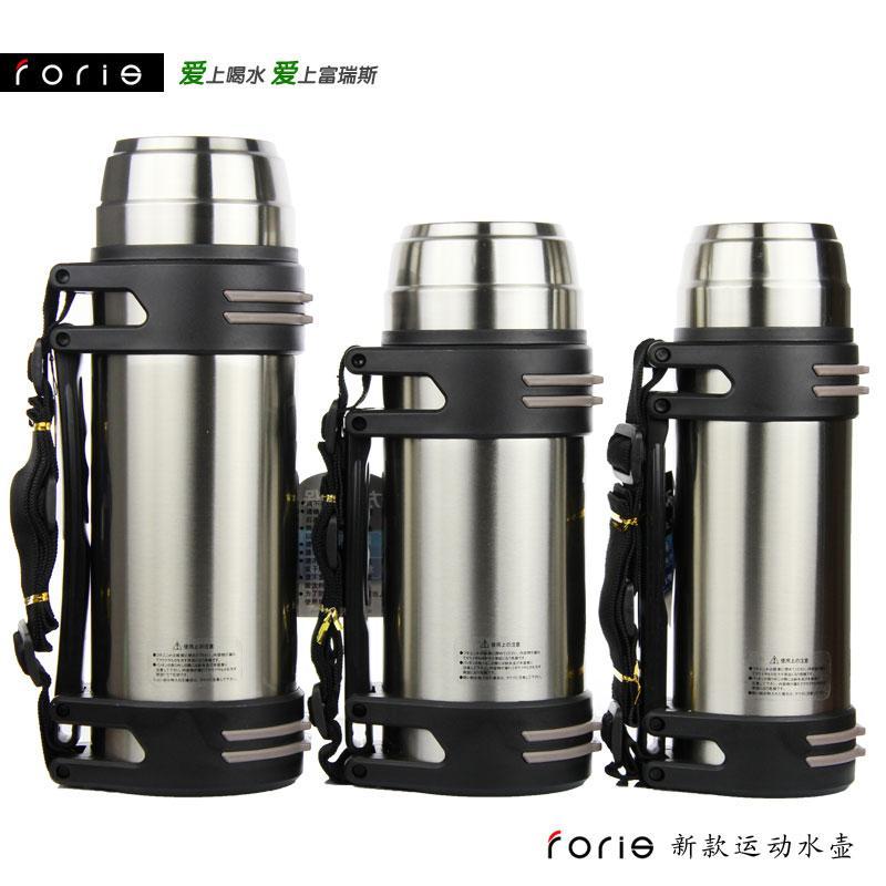 供应保温杯 玻璃杯 保温壶 运动水壶 旅游壶 咖啡壶 不锈钢
