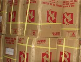 供应马来西亚大R乳胶丝