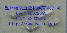 平键 GB/T1096C DIN6885C