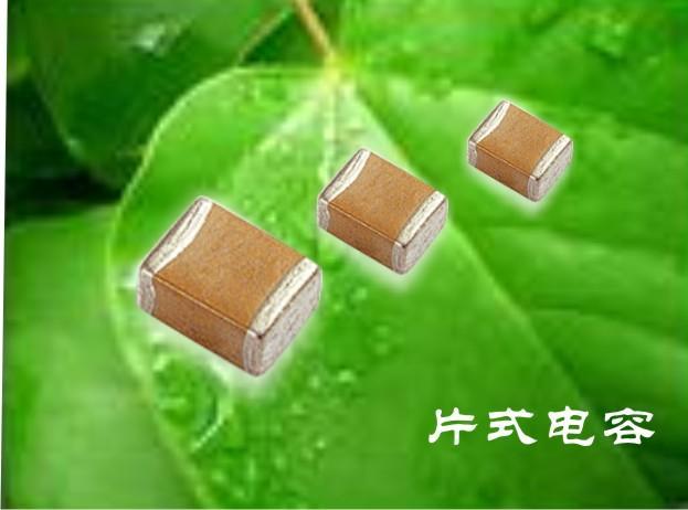 主营复合介质电容 三星电容 四川省