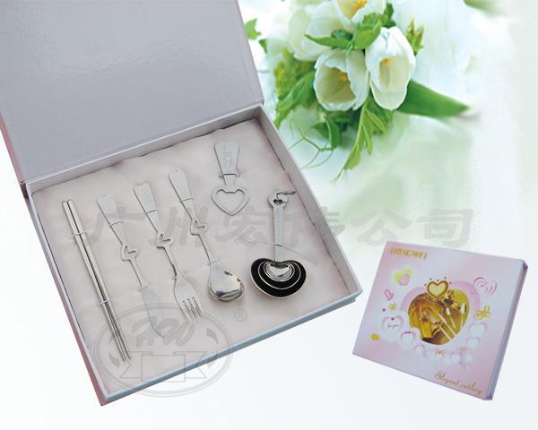 婚庆情侣系列礼盒 结婚礼品 不锈钢餐具礼品 创意心形爱心礼物