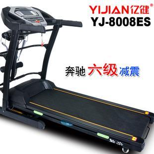 亿健8008E/ES多功能跑步机家用正品折叠电动双层静音