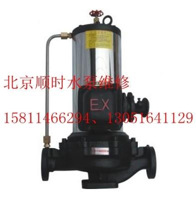 北京不锈钢屏蔽泵维修