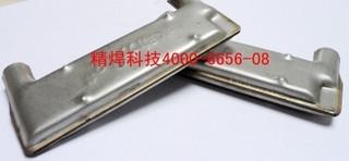 观澜精焊机械精密焊接加工厂