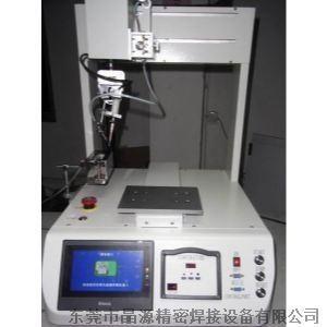 RJ专用自动焊锡机