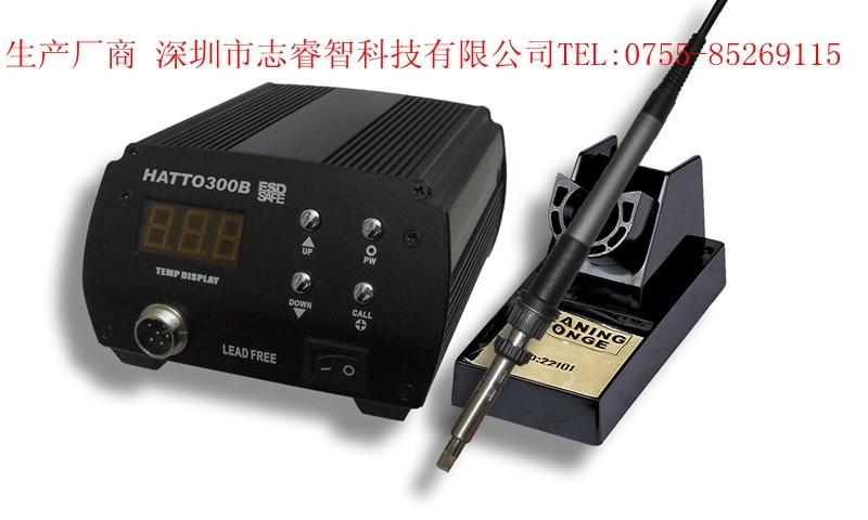 300焊台(HATTO300B)节能变频焊台 耗电少
