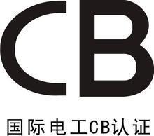 深圳第三方检测机构 中国第三方检测机构