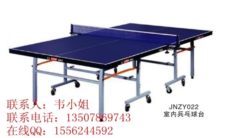 家庭乒乓球台尺寸价格