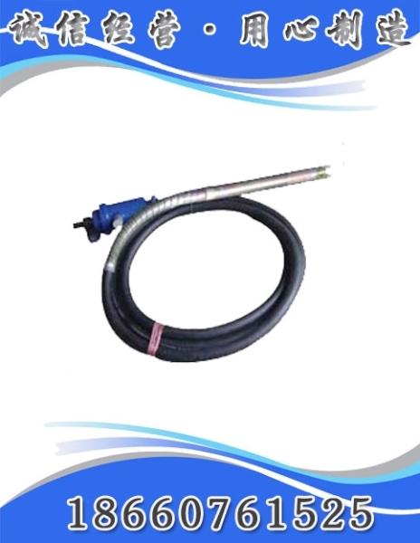 山东济宁供应FRZ-50气动振动器
