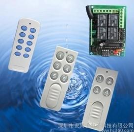 供应CDT449无线开关、接收、模块、发射