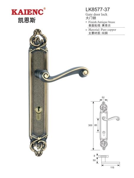 玫瑰金纯铜豪华大门锁 欧式仿古入户门锁 机械门锁 执手锁