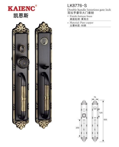 豪华推拉双开大门锁 黄金大门锁 纯铜别墅门锁 锁具 锁具厂家