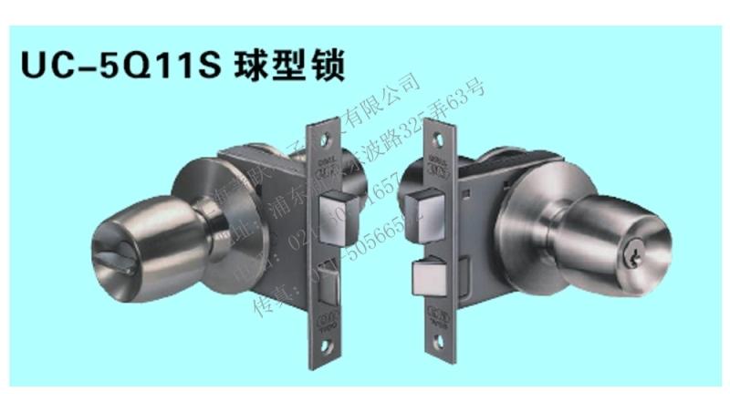 日本GOAL门锁UC-5Q11S球型锁