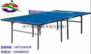 河池移动乒乓球台价格