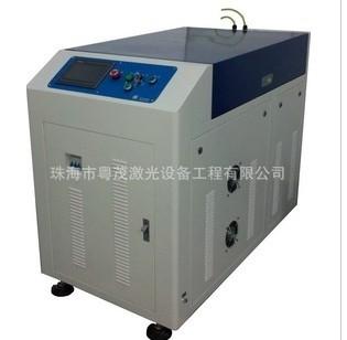 珠海市粤茂全自动光纤传输精密激光焊接机