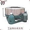 霍州市工业水洗机说明优质优价广受好评