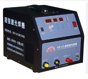 不锈钢彩色板焊接冷焊机何伟芳、冷焊机报价
