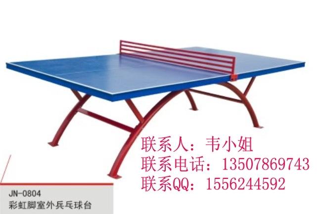 南宁一张乒乓球台多少钱