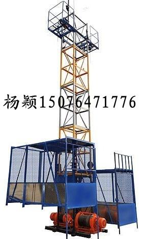 安徽单柱双笼物料提升机=井字架生产厂家