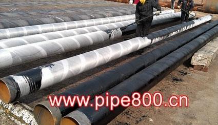 供水管道环氧树脂无毒防腐涂料、环氧煤沥青漆防腐钢管