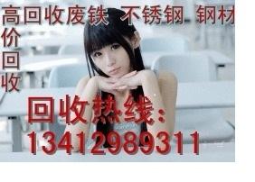 广州市回收废旧电缆查找收购站 深圳市回收废旧电缆了解价格