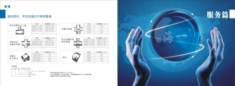 锈钢管材规格,国标卡压式不锈钢管材的优点